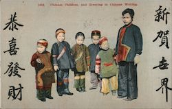 Chinese Children and Greeting in Chinese Writing Postcard