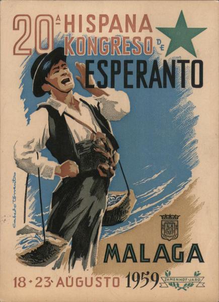 20a Hispana Kongreso de Esperanto, Malaga, 1959 Spain
