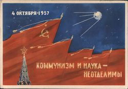 Sputnik October 4, 1957 Postcard