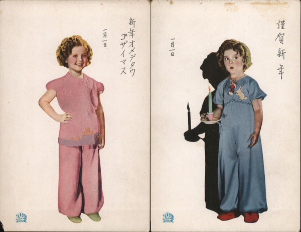 Lot of 2: Shirley Temple, Japanese Actresses