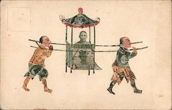 Men carrying litter - Chinese Stamp Montage Postcard