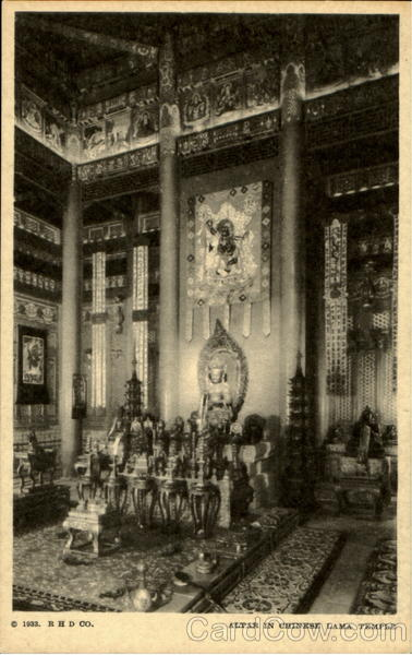 Altar In Chinese Lama Temple 1933 Chicago World Fair