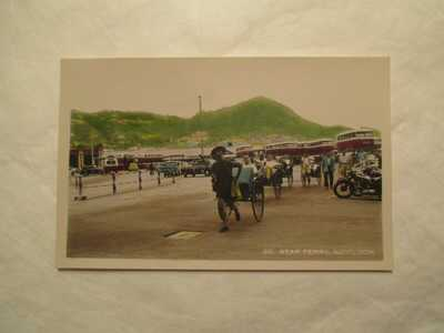 RPPC Hong Kong Star Ferry Kowloon China Color Real Photo Postcard