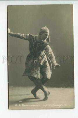 423816 Vaslav NIJINSKY Great BALLET DANCER Vintage Russian PC