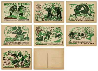 7 x Anti-Soviet Anti-Nazi Propaganda Postcards 1945 Ukrainian DP Camp SET!