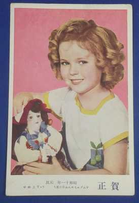 Japan Shirley Temple Vintage Color Photo child actress Postcard Doll Curly top
