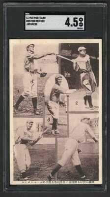 RARE 1910 Boston Red Sox Baseball Japanese Postcard - PSA 4.5 VG-EX+
