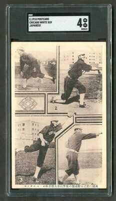 RARE 1910 Chicago White Sox Baseball Postcard - Japan Tour Related (SGC)