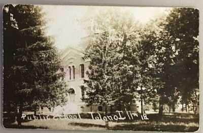 RPPC Public High School At Tolono, Illinois Champaign County