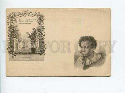 271311 RUSSIA Heytman young poet Pushkin St.Eugenie Red Cross
