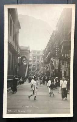 8/27  Postmarked 1940 Real Photo Postcard Street Scene, Hong Kong