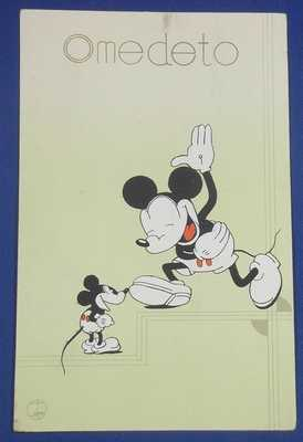 1930s Mickey Mouse Japan Postcard Vintage Antique disney card Busan Korea old