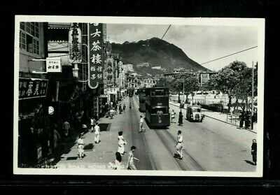 ( HKPNC ) HONG KONG 1950s WANCHAI JOHNSTON ROAD REAL PHOTO POSTCARD UNUSED RARE