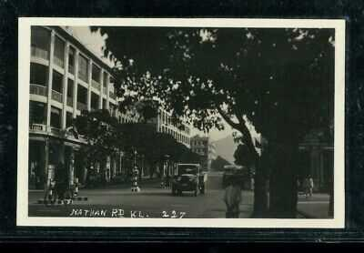( HKPNC ) #K HONG KONG 1940s REAL PHOTO POSTCARD NATHAN ROAD KOWLOON RARE