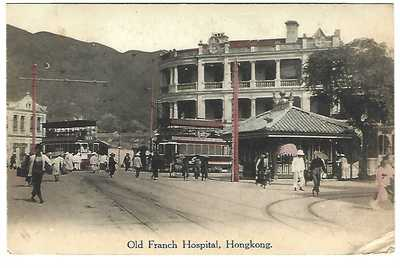 Postcard:  Hong Kong, Old Franch (French) Hospital