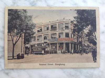 Hong Kong China Old Postcard Arsenal Street Corner Scene TRAM Rickshaw WWII