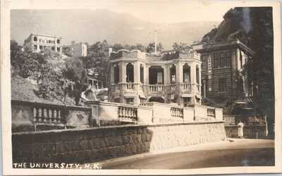 RPPC University Hong Kong China VHTF G5