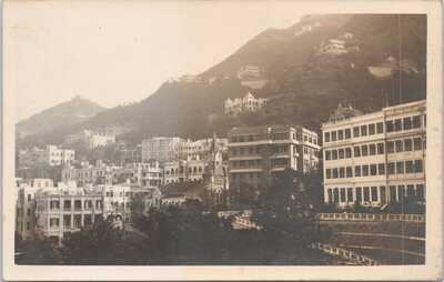 RPPC The Peak Hong Kong China Early Photo 1920's G5