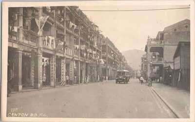 RPPC Canton Rd Hong Kong China Street View Old Bus Early Photo1920's G6
