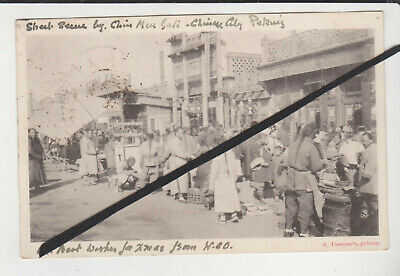 POSTCARD - CHINA, PEKING, STREET SCENE - P/M'S INDIA, BASE OFFICE 1907 - ODLING