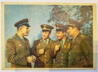 Yuri Gagarin and 3 other astronauts signed real postcard. Space interest. Rare!