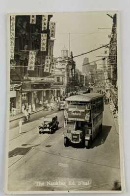 Shanghai China 1938 RPPC Real Photo Street View Double Decker Bus Postcard