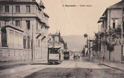 Lebanon Old Postcard Beirut Beyrouth, Ecole Lique old Tram