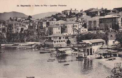 Lebanon Old Postcard Beirut Beyrouth, Bains de Mer- Quartier Modawar