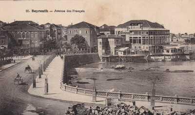 Lebanon Old Postcard Beirut Beyrouth, Avenue des Francais