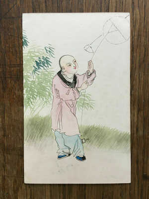 1900s CHINA IMPERIAL QING CHILD FLYING KITE HAND PAINTED POSTCARD