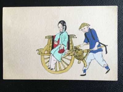 1900s CHINA REPUBLIC MAIDEN ON WAGON HAND PAINTED POSTCARD