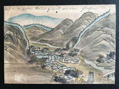 1900s CHINA IMPERIAL QING WALLED CHINESE CITY IN A VALLEY HAND PAINTED POSTCARD