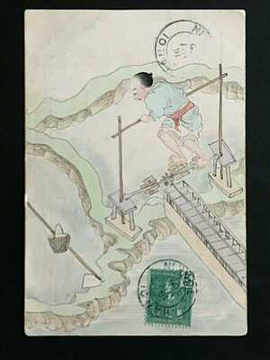 1900s CHINA QING HAND PAINTED FARMER IRRITATING HIS FIELDS SWATOW POSTCARD