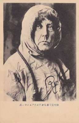 Roald Amundsen postcard