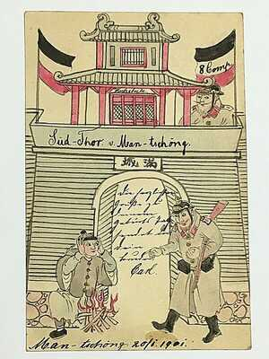 1901 CHINA WAR GERMAN OCCUPY PEKING TARTAR CITY HAND PAINT POSTCARD 八国联军