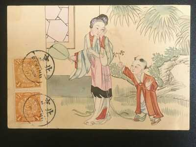 1900s CHINA IMPERIAL QING HAND PAINTED MOTHER & CHILD PEKING POSTCARD