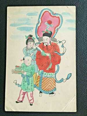 1900s CHINA IMPERIAL QING HAND PAINTED GOD OF WEALTH POSTCARD 财神大清邮政