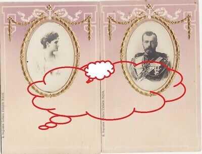 Tsar Nicholas II, Alexandra Fedorovna. Russia.