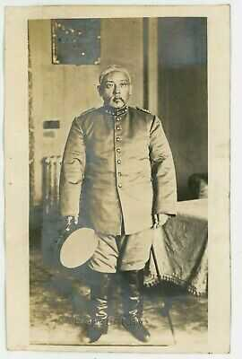 Vintage 1910s China RPPC Postcard Photograph First President Yuan Shikai Photo