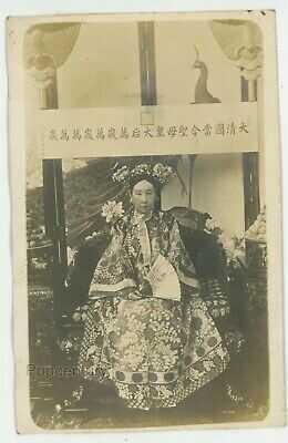 1910 Photograph China Postcard RPPC Empress Dowager Cixi Pose Qing Dynasty Photo
