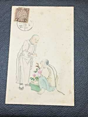 1909 CHINA QING HAND PAINTED ROSE GROWER SWATOW POSTCARD WITH SWATOW POSTAL CHOP
