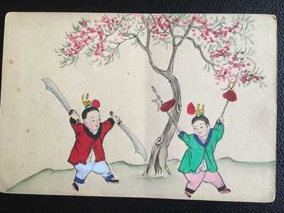 1900s CHINA IMPERIAL QING HAND PAINTED CHILDREN PLAYS UNDER CHERRY TREE POSTCARD