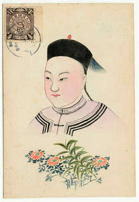 1906 CHINA IMPERIAL QING HIGH RANK MANDARIN SWATOW HAND PAINTED POSTCARD