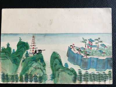 1901 CHINA QING BOXER WAR FOREIGN FORCES BOMBARDING PEKING HAND PAINTED POSTCARD