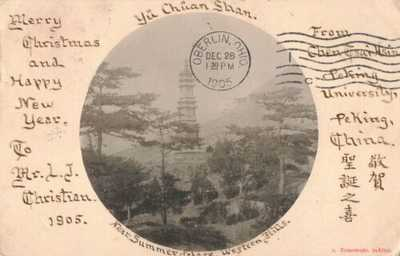 Rare 1905 Postcard Peking China to USA 2 cents stamp Peking Shanghai Postmark