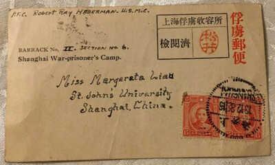 Shanghai War-Prisoner's Camp Stamped Post Card, Barrack No. II, Section No. 6