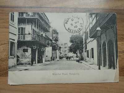 1910 Posted Postcard of Wanchai Road Hongkong.