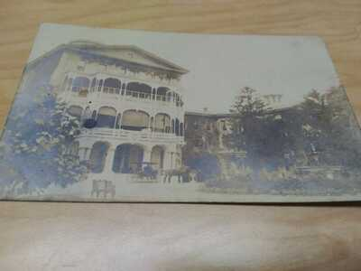 """Vintage """"Elgin State Hospital"""" Illinois Post Card. 1900's"""