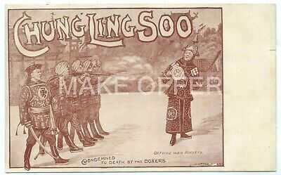 CHUNG LING SOO Magic MAGICIAN Theatre MUSIC HALL Vaudeville ORIGINAL POSTCARD