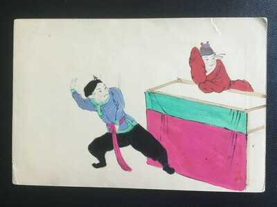 1901 CHINA IMPERIAL QING HAND PAINTED ASSASSIN ON SLEEPING TARGET POSTCARD